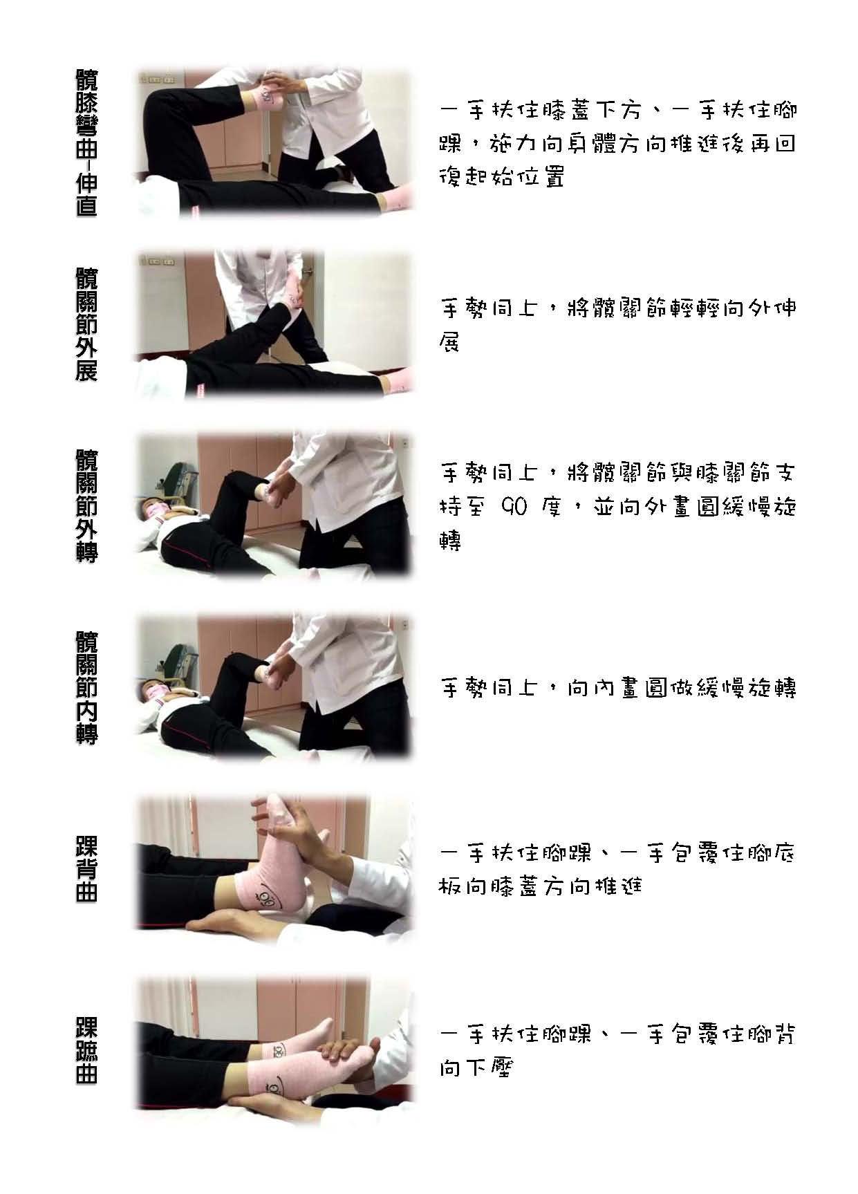 PROM_頁面_4